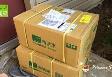 [開箱] 博客來海外寄送服務…