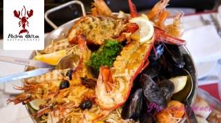 Pedra Alta 葡萄牙海鮮餐廳