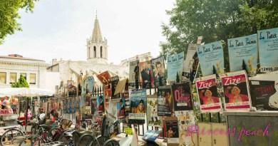 亞維儂藝術節 Avignon