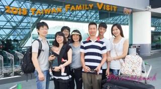 台灣親子遊
