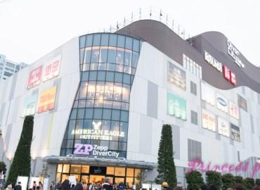 台場 shopping mall