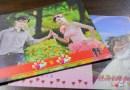 自己的喜帖自己設計 – 簡約又不失特色的婚紗明信片喜帖開箱文
