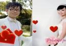 [分享] Yes, We Do! 百看不膩的愛情故事 MV