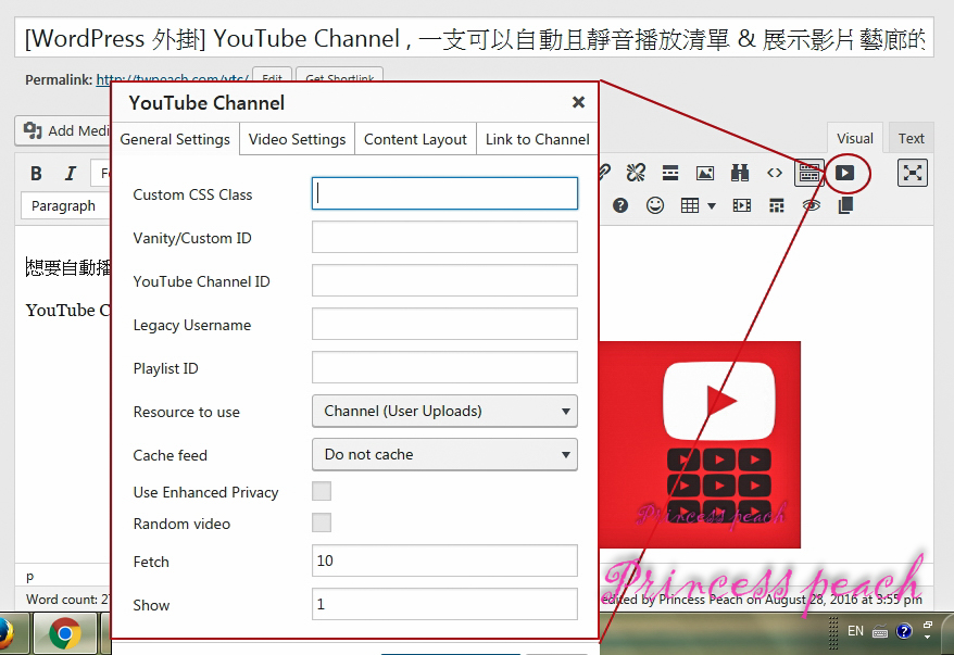 YouTube Channel shortcut