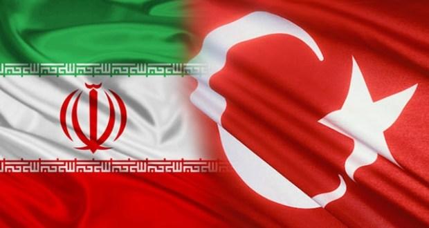 العلمين التركي و الايراني