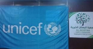 اليونيسيف تدعم جمعية (رامي مخلوف) الخيرية… تعرّف على أبرز تنظيمات (التشبيح) في سوريا