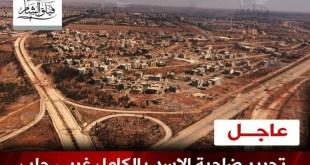 ثوار جيش الفتح يطرقون أبواب الأكاديمية العسكرية.. ضاحية الأسد محررة بالكامل