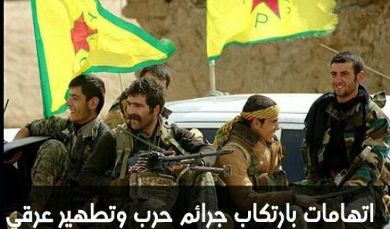 فيديو يظهر انتهاكات YPG بحق المدنيين