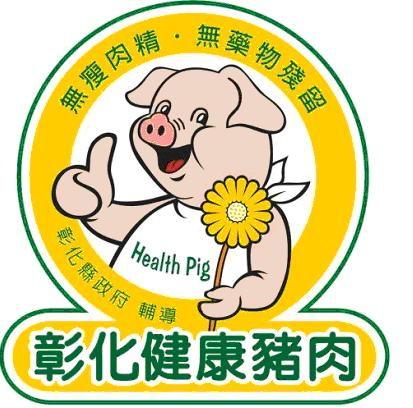 pig-cartoon