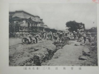 fontain-Taipei
