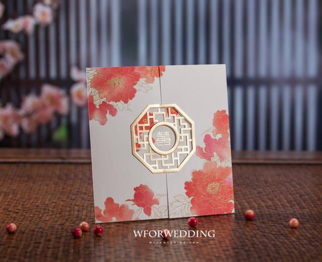 w for wedding 1