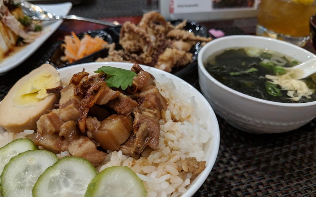 Formosa Bistro – CBC Review