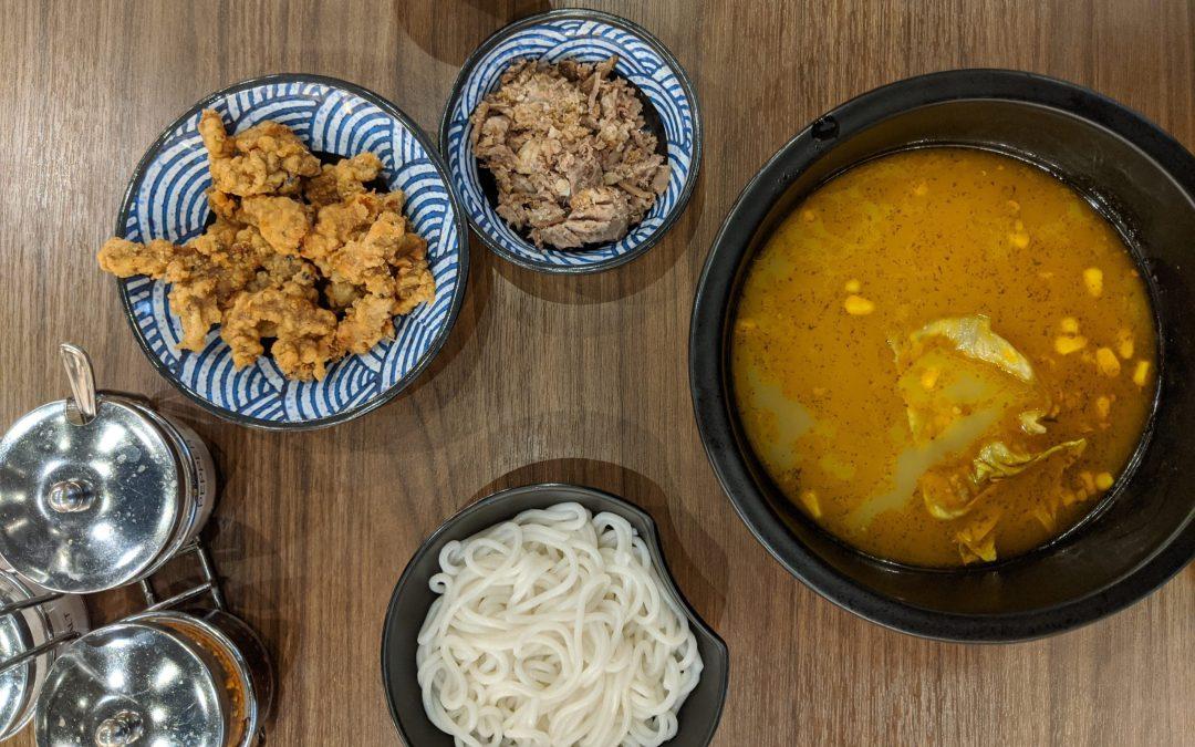 Dagu Rice Noodle – CBC Review