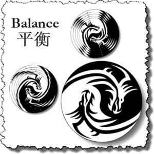 "Tribal Dragon Yin Yang — ""Dragon Balance / Black & White"""
