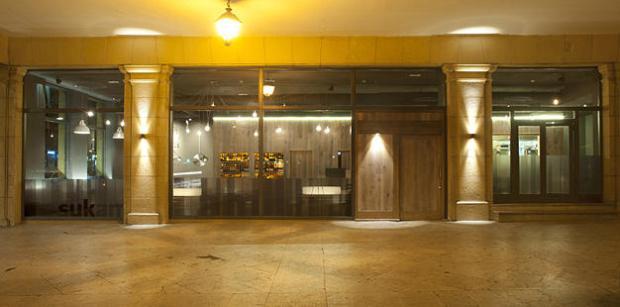 Fachada del Sukam. / Foto de la web del restaurante.