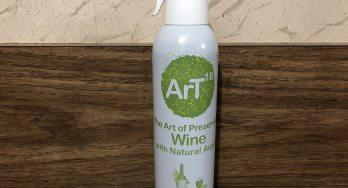 ArT wine preservation system