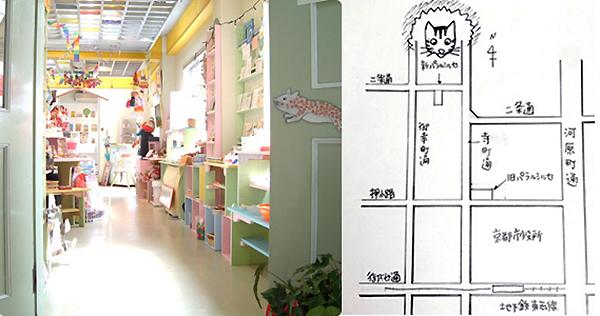 雑貨店のフリースペースを使った展覧会です。海外玩具のお取り扱いもあるお店です。
