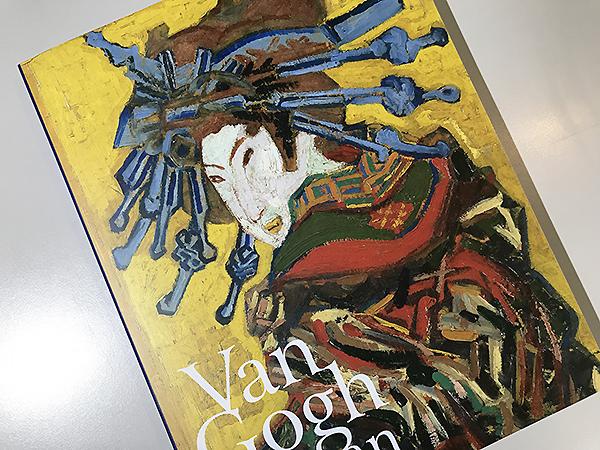 ゴッホの描いた模写。力強いタッチの油彩で、今回の展覧会図録の表紙に使われています。
