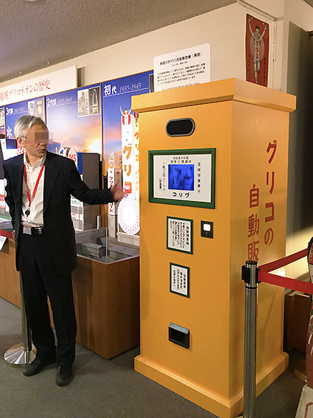 東京の三越・日本橋本店の前に置かれたグリコの自動販売機。映画は懐かしの時代劇、当時はびっくりするほどの大行列だったとか。