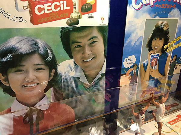 山口百恵と三浦友和はグリコのCMをきっかっけに付き合いだしたとか・・・知ってました?