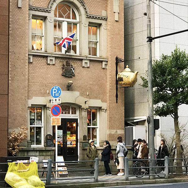 こちらは美味しいアフタヌーンティーが人気の老舗紅茶専門店・北浜レトロ。今でも大行列!