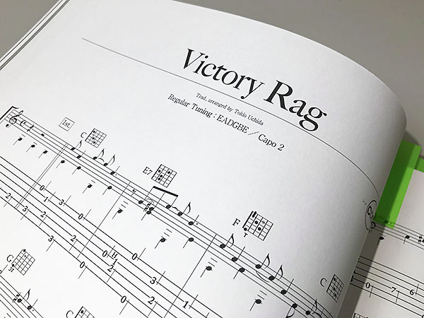 「Victory Rag」はラグタイム、ブルーグラス・ギターの名曲。クロスフィンガーの練習曲。
