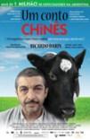 Um Conto Chinês (Un Cuento Chino, 2011, Argentina) [C#017]