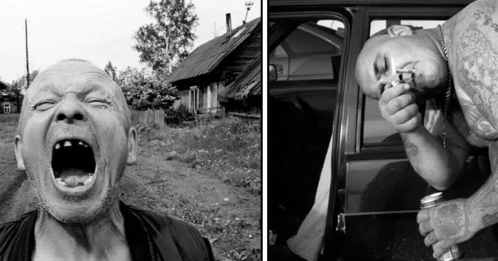 Американец сделал фотопроект о жизни русских преступников
