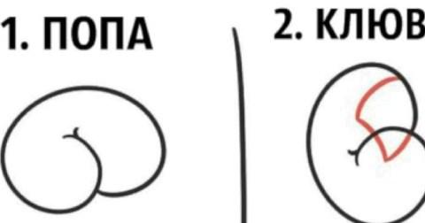 Как создать рисунок из очертаний пятой точки?