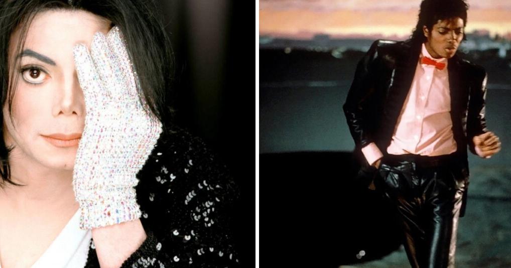 Памяти Майкла Джозефа Джексона: занимательные факты о короле поп-музыки