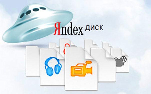 Ссылка на скачивание с Яндекс Диска