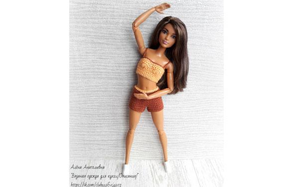 Вязаные топ и шорты для Барби. Схема