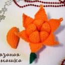 Вязаный крючком мандарин. Схема