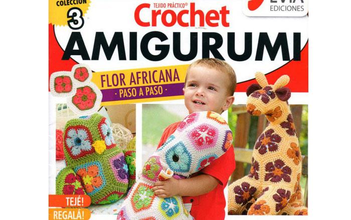 Амигуруми. Африканский цветок