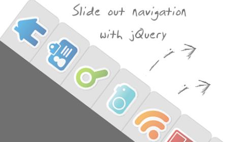 CSS และกวดวิชา jQuery: FANCY SLIDE ไอคอน Apple-Style ระบบนำทาง
