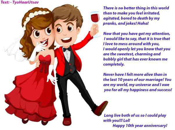 Happy 10 Year Anniversary Wishes For Wife Funny Naughty