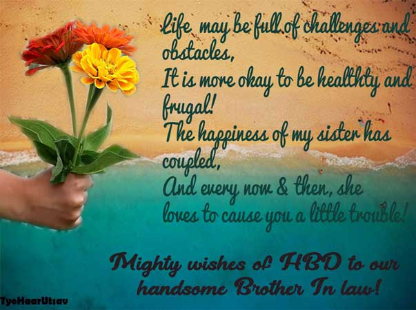 Brother In Law Hbd Quotes Wishes Images Poems