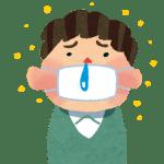 秋の花粉症の症状は? ブタクサ・よもぎが原因? いつまで続くの?