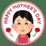 母の日のプレゼント 義理の母さんへはじめて贈るには何がいい?