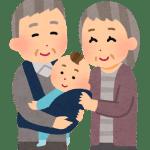 敬老の日のプレゼントは何歳から必要?孫が赤ちゃんの場合のおすすめは?