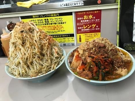 立川マシマシ足利店新製品ヒーヒー麺