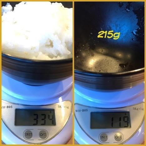 博多天ぷら木場やまみ明太子高菜塩辛食べ放題付き定食ごはん計量