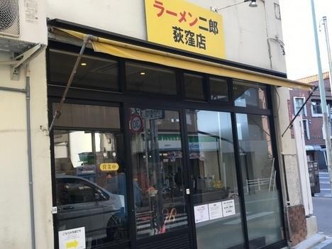 ラーメン二郎ヤサイマシマシ計量縛り全店制覇