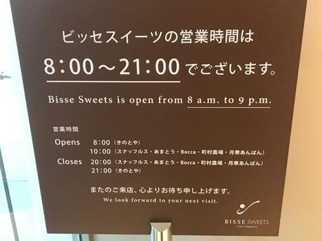 札幌きのとま大盛り絶品ソフトクリーム