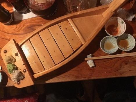 大漁酒場てっちゃん舟盛り2人前完食