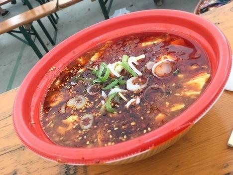 陳家私菜激辛祭り麻婆豆腐