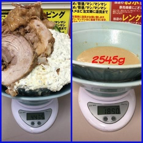 立川マシマシ足利すごい冷やし中華麺マシ4枚と豚マシマシ特注デカ盛り計量