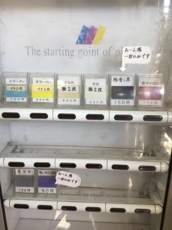 ラーメン二郎小岩店大ラーメンヤサイアブラ券売機メニュー