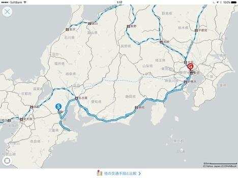 亀山~伊勢市~東京18切符食べ歩き旅復路路線図