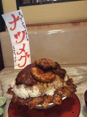 狭山入曽豚丼きみおデカ盛りナツメグ仕様